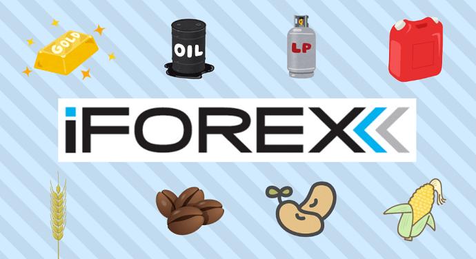 iFOREX CFD商品