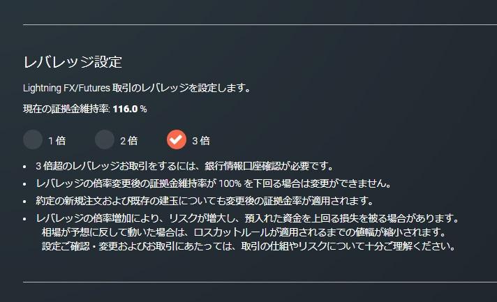 f:id:Yuki_BTC:20171024195414j:plain