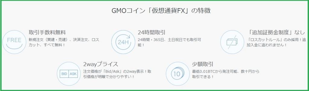 f:id:Yuki_BTC:20171102165326j:plain