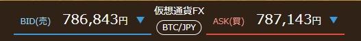 f:id:Yuki_BTC:20171102165954j:plain