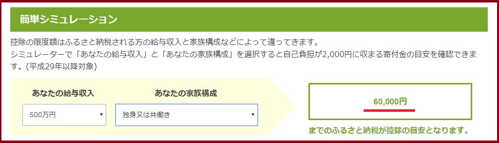 f:id:Yuki_BTC:20171121110735p:plain