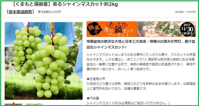 f:id:Yuki_BTC:20171122124831j:plain