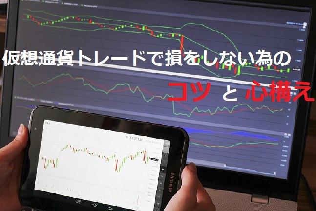 f:id:Yuki_BTC:20171122151949j:plain