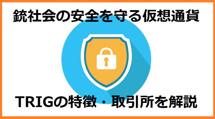 f:id:Yuki_BTC:20180102201055p:plain