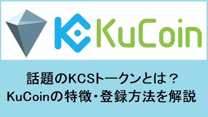 f:id:Yuki_BTC:20180107153503p:plain