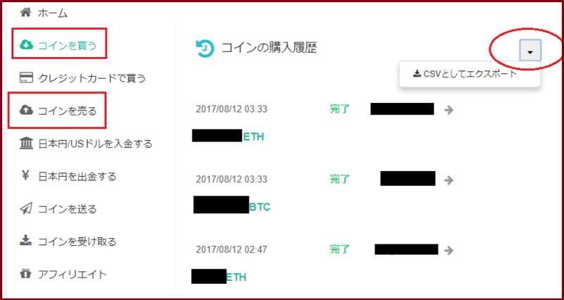 f:id:Yuki_BTC:20180223194256p:plain