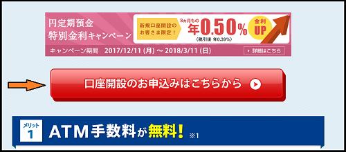 f:id:Yuki_BTC:20180226155630p:plain