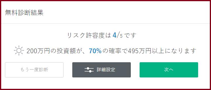 f:id:Yuki_BTC:20180228121415p:plain