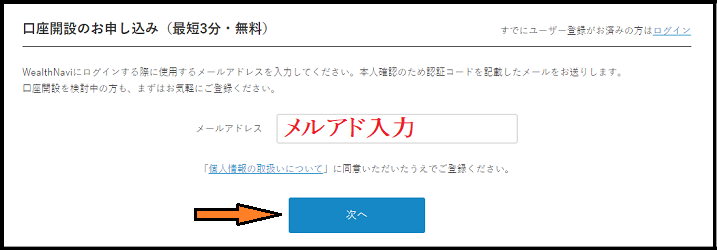 f:id:Yuki_BTC:20180228122315p:plain