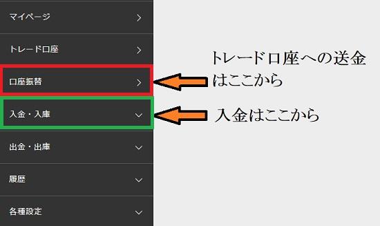 f:id:Yuki_BTC:20180302175128j:plain