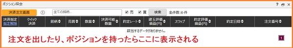 f:id:Yuki_BTC:20180302184255j:plain