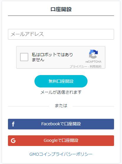 f:id:Yuki_BTC:20180306154629p:plain