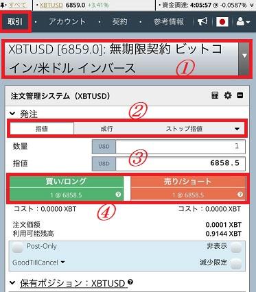 f:id:Yuki_BTC:20180407175639j:plain