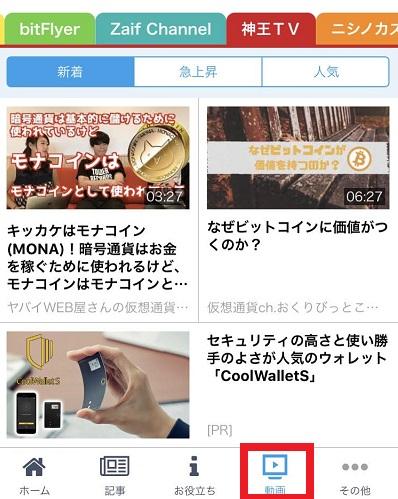 f:id:Yuki_BTC:20180512132839j:plain