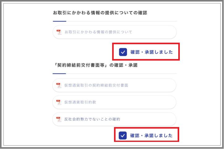 f:id:Yuki_BTC:20180604144449p:plain