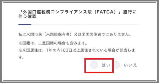 f:id:Yuki_BTC:20180604144927p:plain