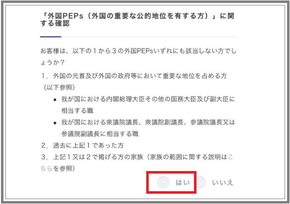 f:id:Yuki_BTC:20180604145234p:plain