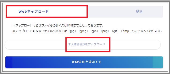 f:id:Yuki_BTC:20180604165011p:plain