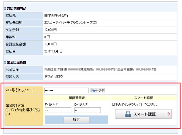 f:id:Yuki_BTC:20180604174236p:plain