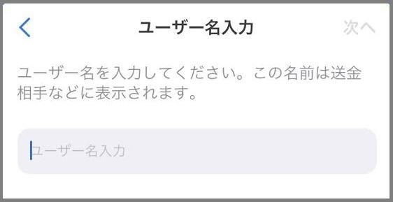 f:id:Yuki_BTC:20180711171033j:plain